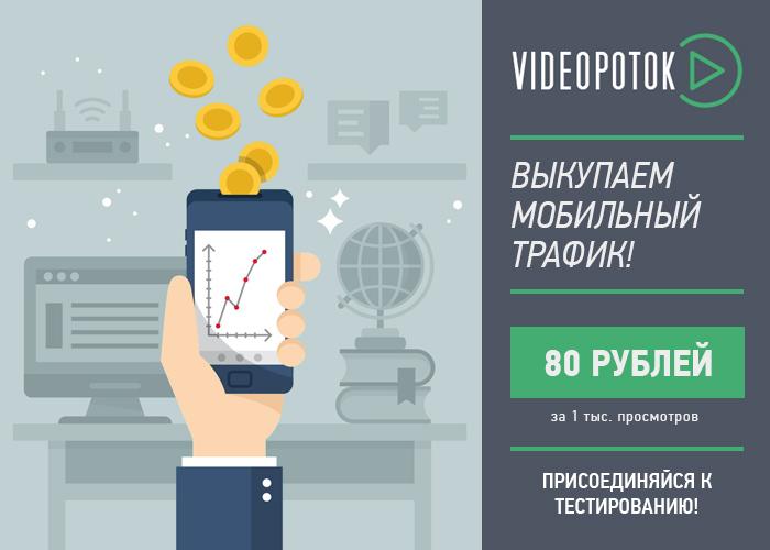 test-mobile.jpg